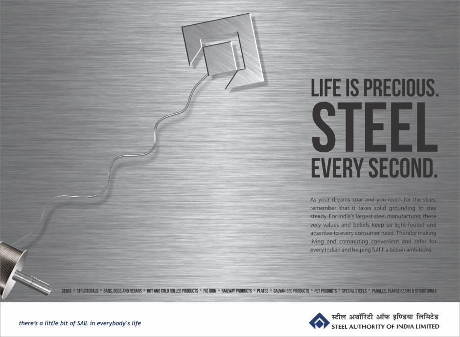 Corporate Ad-1