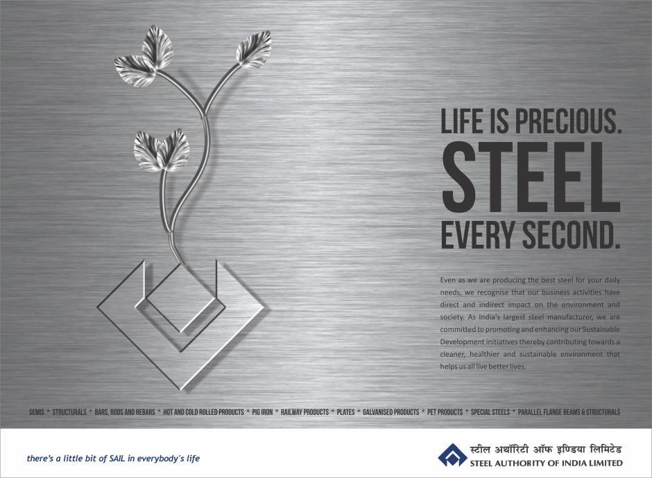 Corporate Ad-2